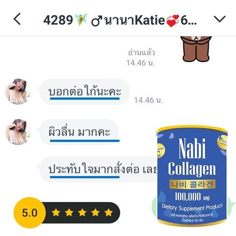 Nabi Collagen อายุ40+