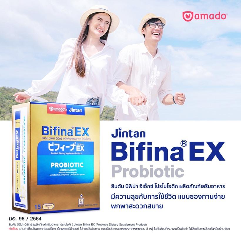 รีวิว AMADO BIFINA EX