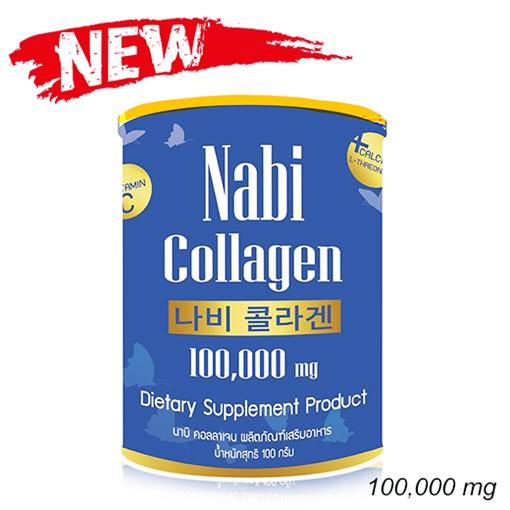 collagen Type 2 ยี่ห้อไหนดี