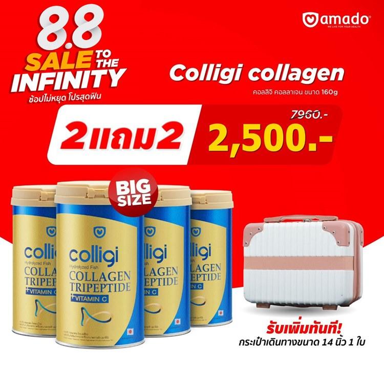 colligi collagen 160g